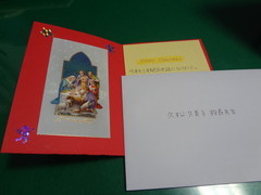 生徒手作りのクリスマスカード.jpg